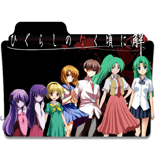 Higurashi No Naku Koro Ni Kai Folder Icon By Lordak98 On Deviantart