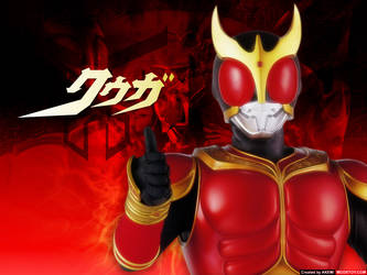 [Flash] Kamen Rider Kuuga Belt