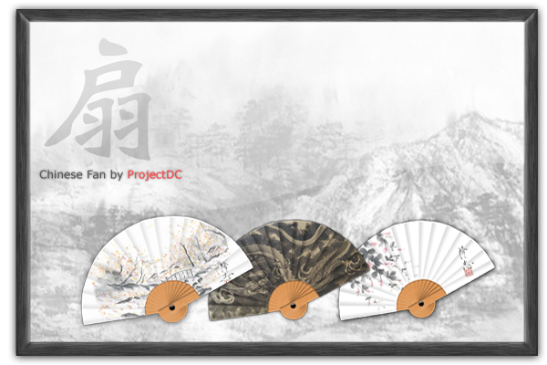 Chinese Fan by projectDC