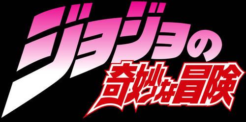 JJBA Japanese Logo Vector (.SVG and .AI Download)