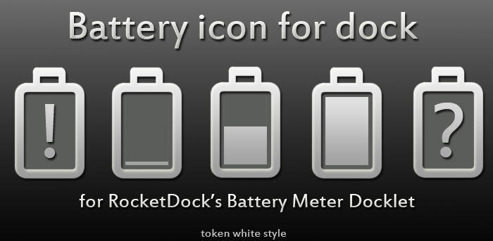 Token Battery Docklet Icon by bubel88