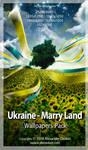 Ukraine - Marry Land WP by Osokin