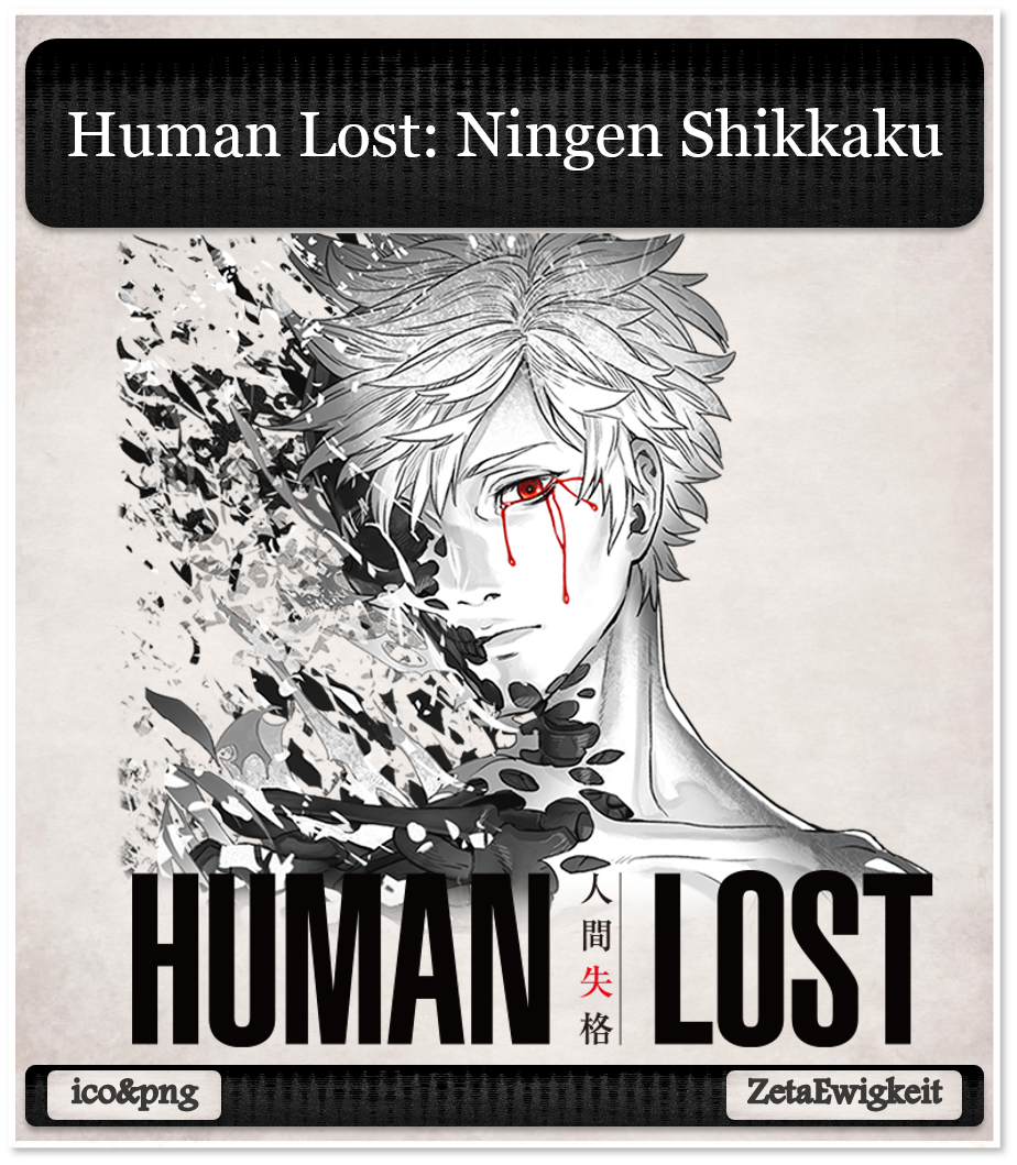Human Lost Ningen Shikkaku Anime Icon By Zetaewigkeit On Deviantart
