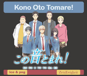 Kono Oto Tomare! Icon by ZetaEwigkeit