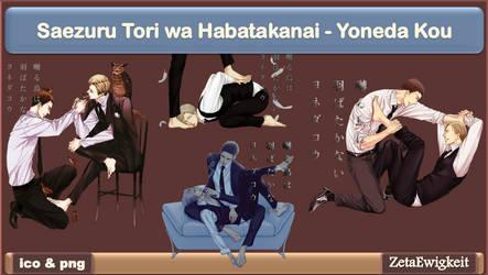 Saezuru Tori wa Habatakanai - Yoneda Kou