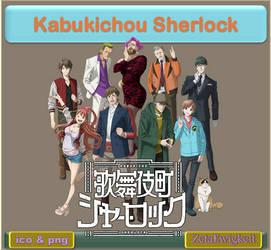 Kabukichou Sherlock Icon