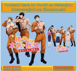 Yubisaki kara no Honki no Netsujou Icon