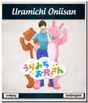 Uramichi Oniisan - Anime Icon