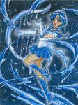 comm: Mercury Rhapsody by Yo-Illuminator