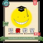 Assassination Classroom - OVA Icon