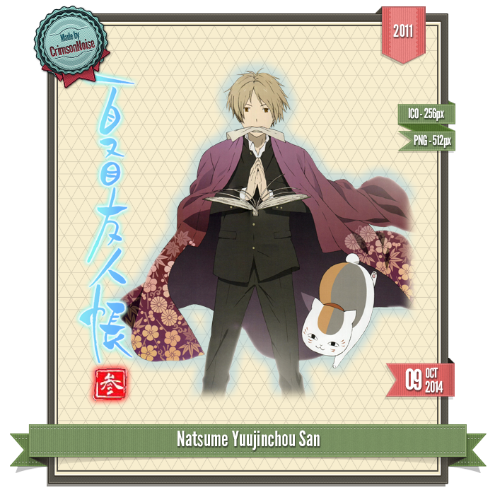Download Anime Natsume Yuujinchou: Anime Icon By CrimsonNoise On