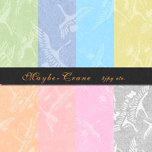 MaybeCrane by Shishi2011