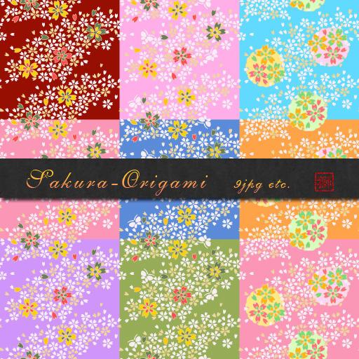 Sakura-Origami by Shishi2011