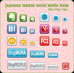 Japanese Famous Social Media Icons