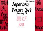 Japanese Photoshop Brushes