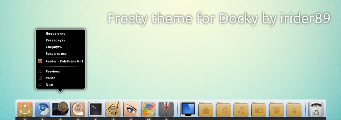 Frosty Docky theme by irider89 on DeviantArt