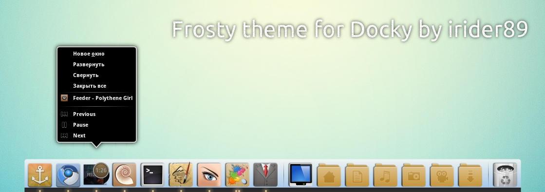 Frosty Docky theme by irider89