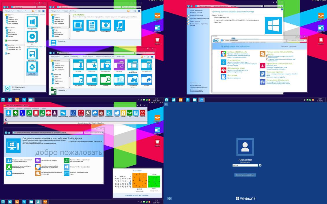 программа для смены обоев рабочего стола в windows 7 № 239924  скачать