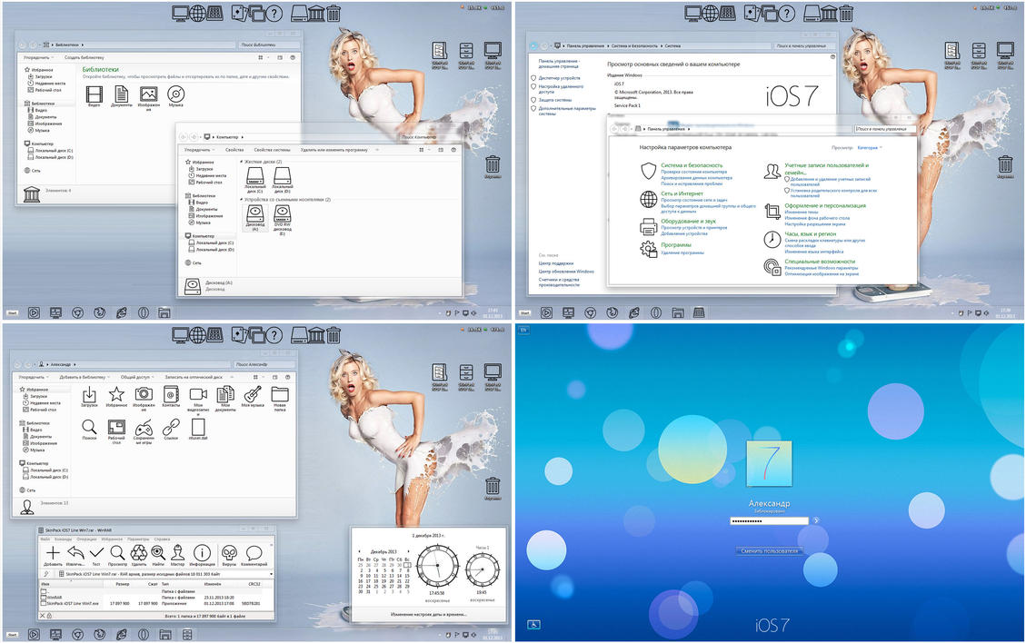 iOS Line SkinPack for Win7 and 8/8.1 released