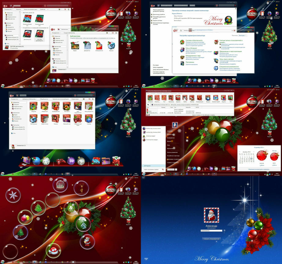 My Christmas! SkinPack for Win7 and 8