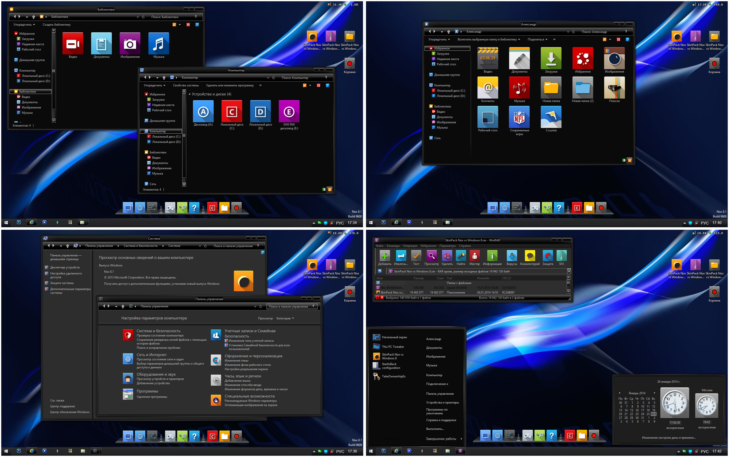 SkinPack Nox vs Windows 8