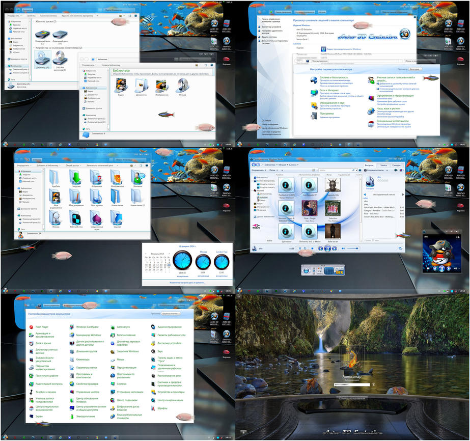 Aero 3D Exclusive SkinPack for Win7 and 8/8.1
