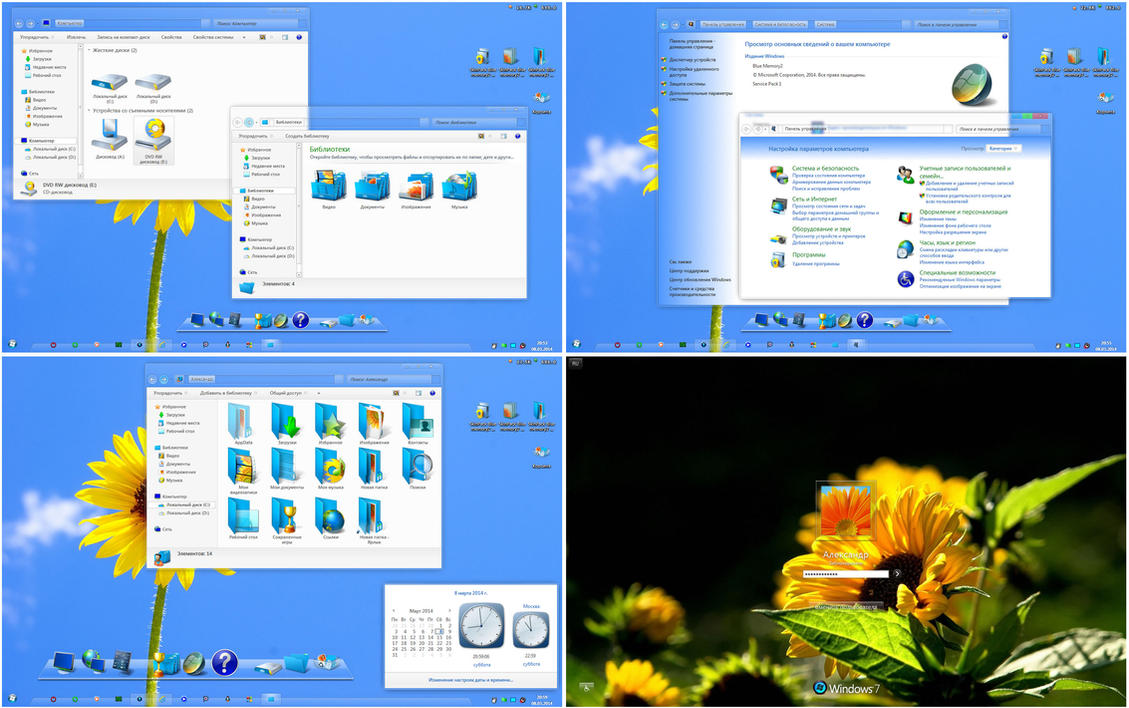 Blue Memory2 SkinPack for Win8 and 7 released