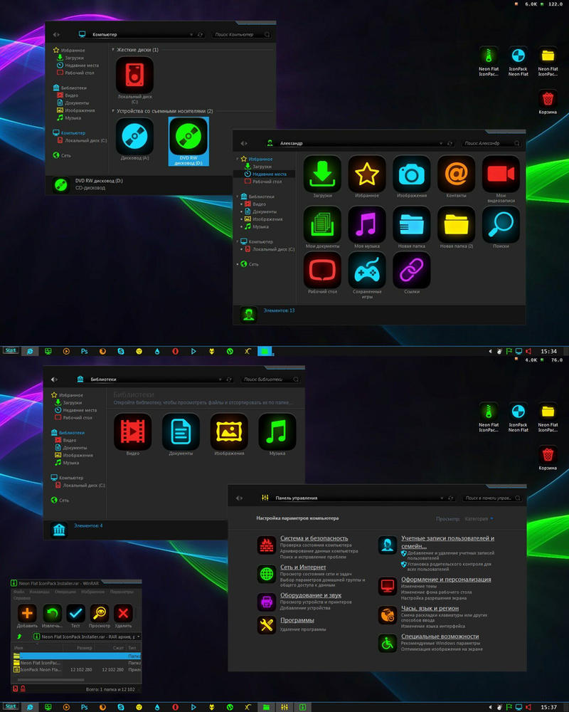 Neon Flat IconPack for Win7/8/8 1 - SkinPack - Customize Your