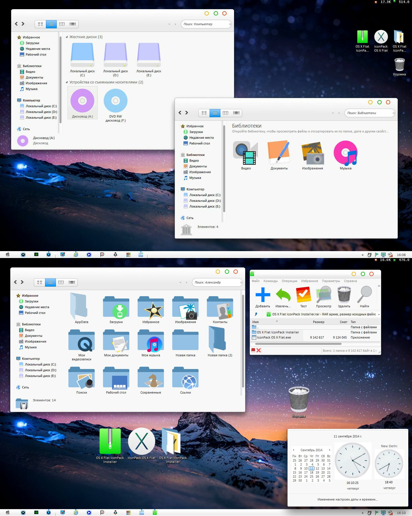 OS X Flat IconPack Installer by alexgal23 on DeviantArt
