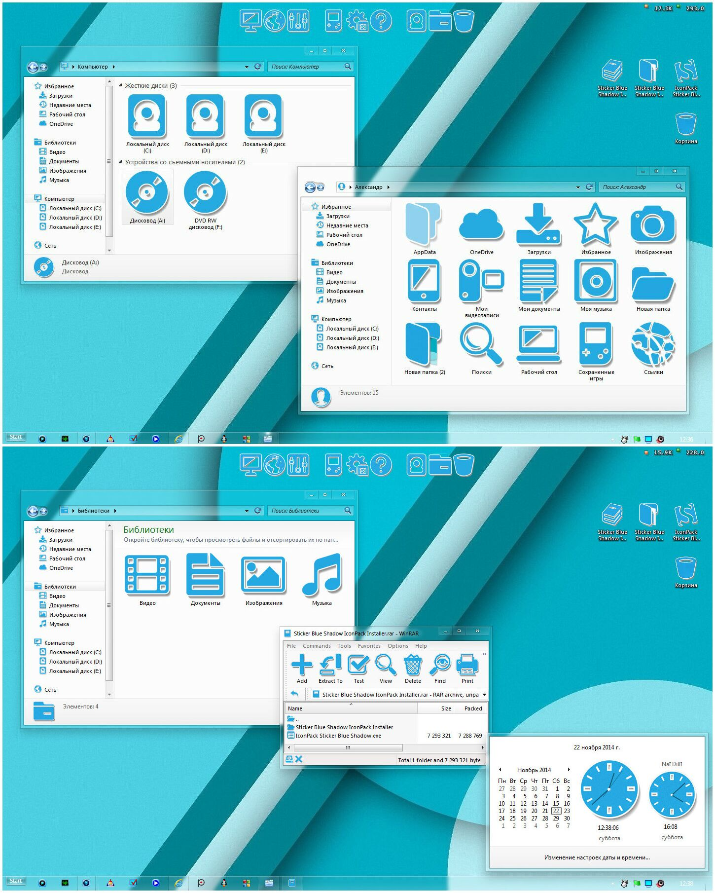 Sticker Blue Shadow IconPack Installer