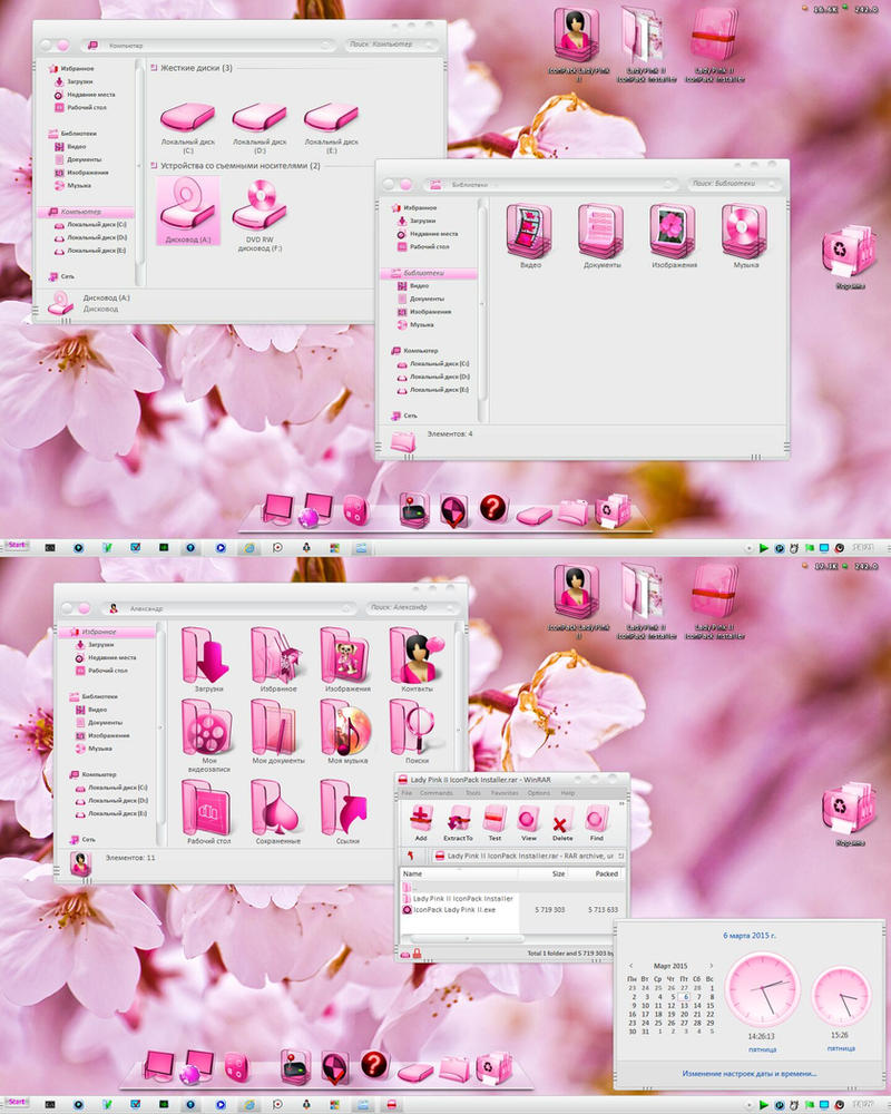 Lady Pink II IconPack for Win7/8.1/10