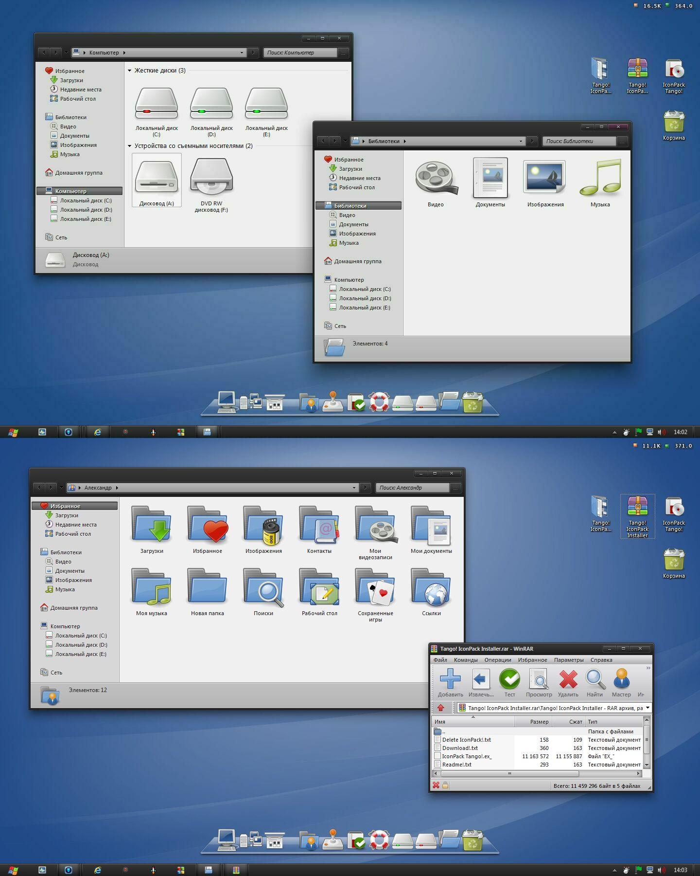 http://orig08.deviantart.net/1073/f/2015/107/a/d/tango__iconpack_installer_by_alexgal23-d8pzzhn.jpg
