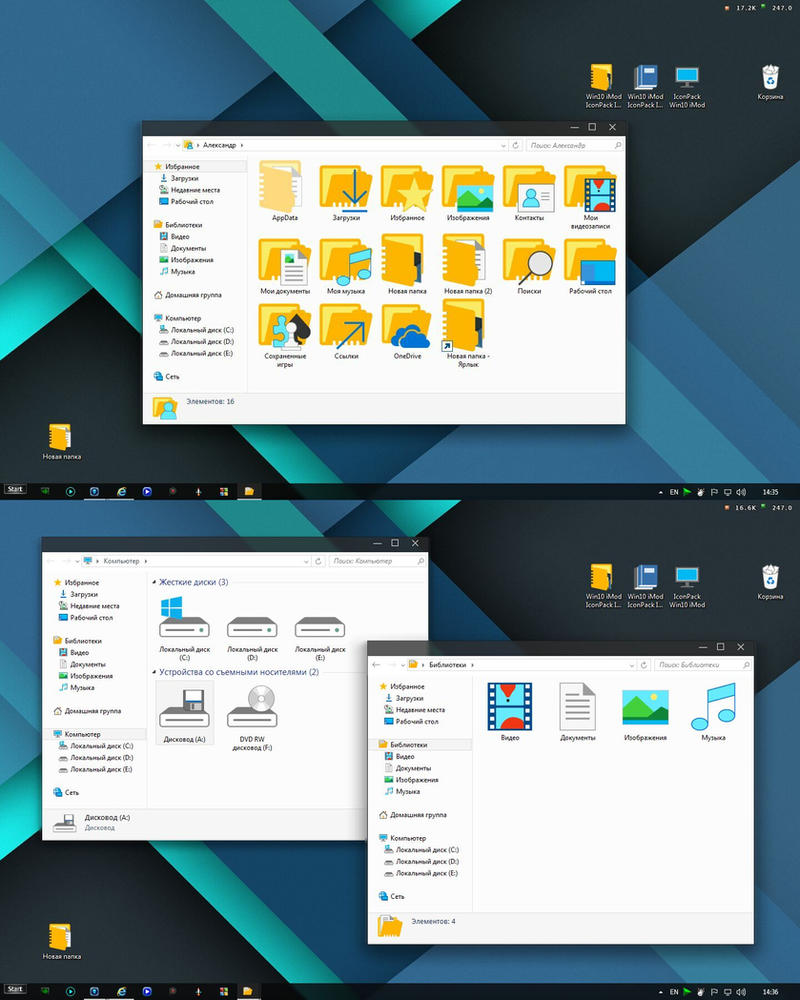 Win10 iMod iconpack for Win7/8/10