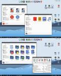 FlatStock GP v.2  IconPack Installer