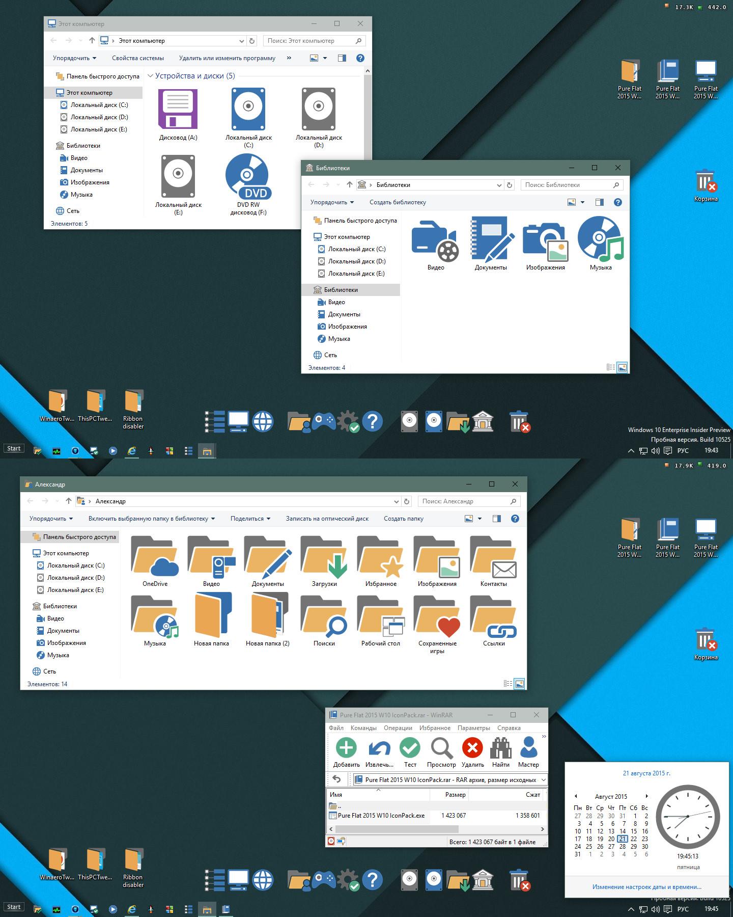 Pure Flat 2015 W10 IconPack