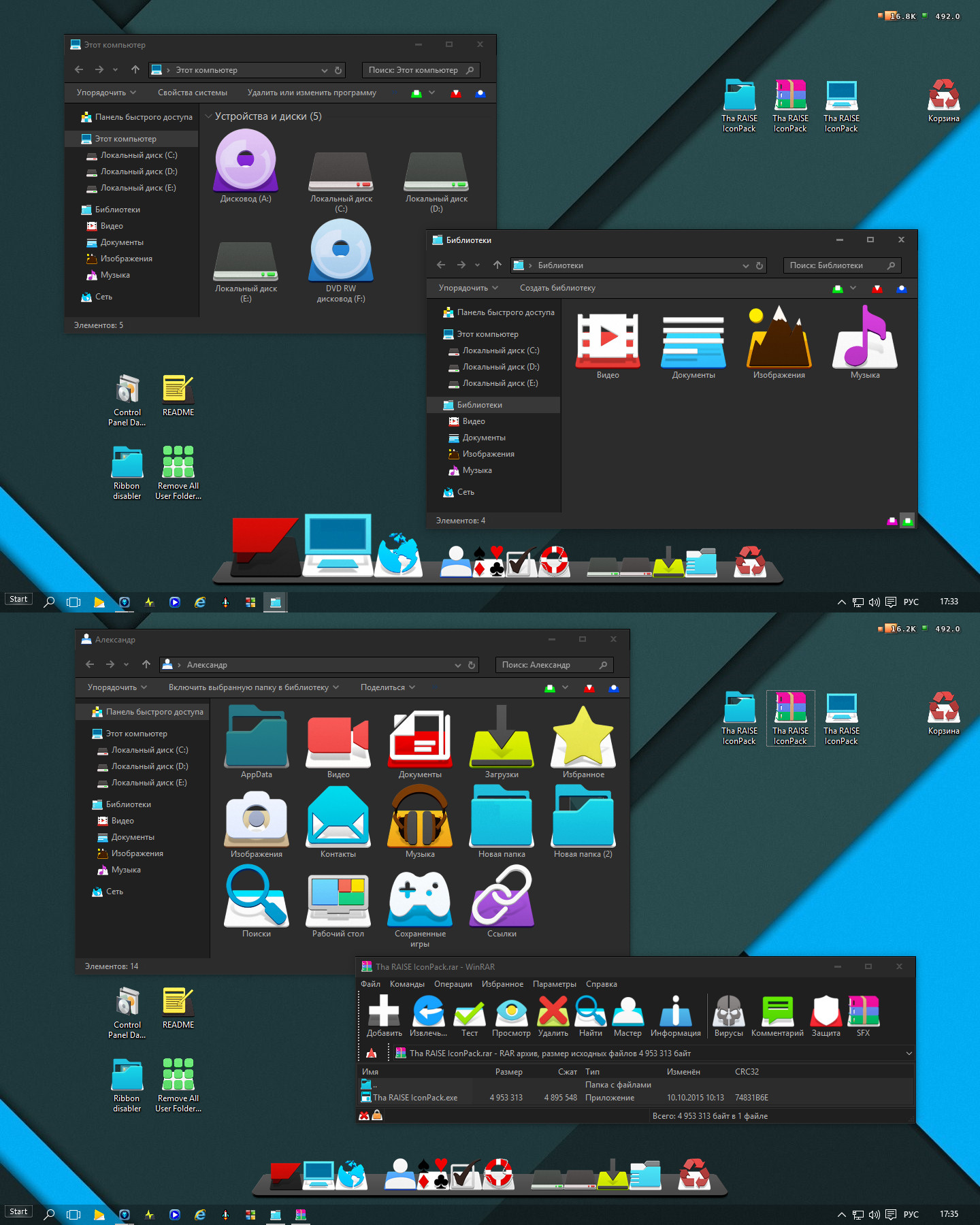 Microsoft Themes Windows 10 3d: Tha 3D IconPack For Win7/8/8 1/10