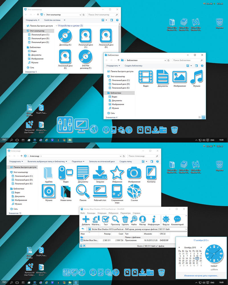 Sticker Blue iconpack for Win10