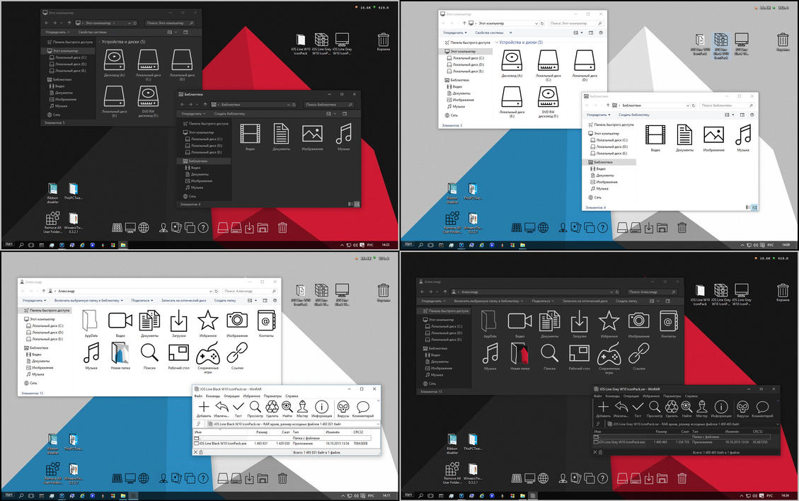 iOS Line iconpack for Win10 - SkinPack - Customize Your