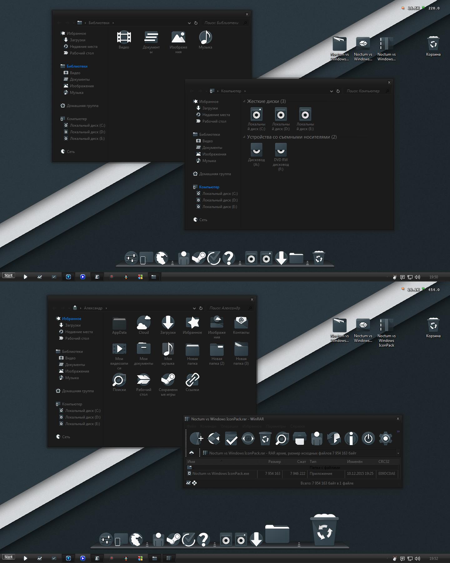 Noctum vs Windows IconPack