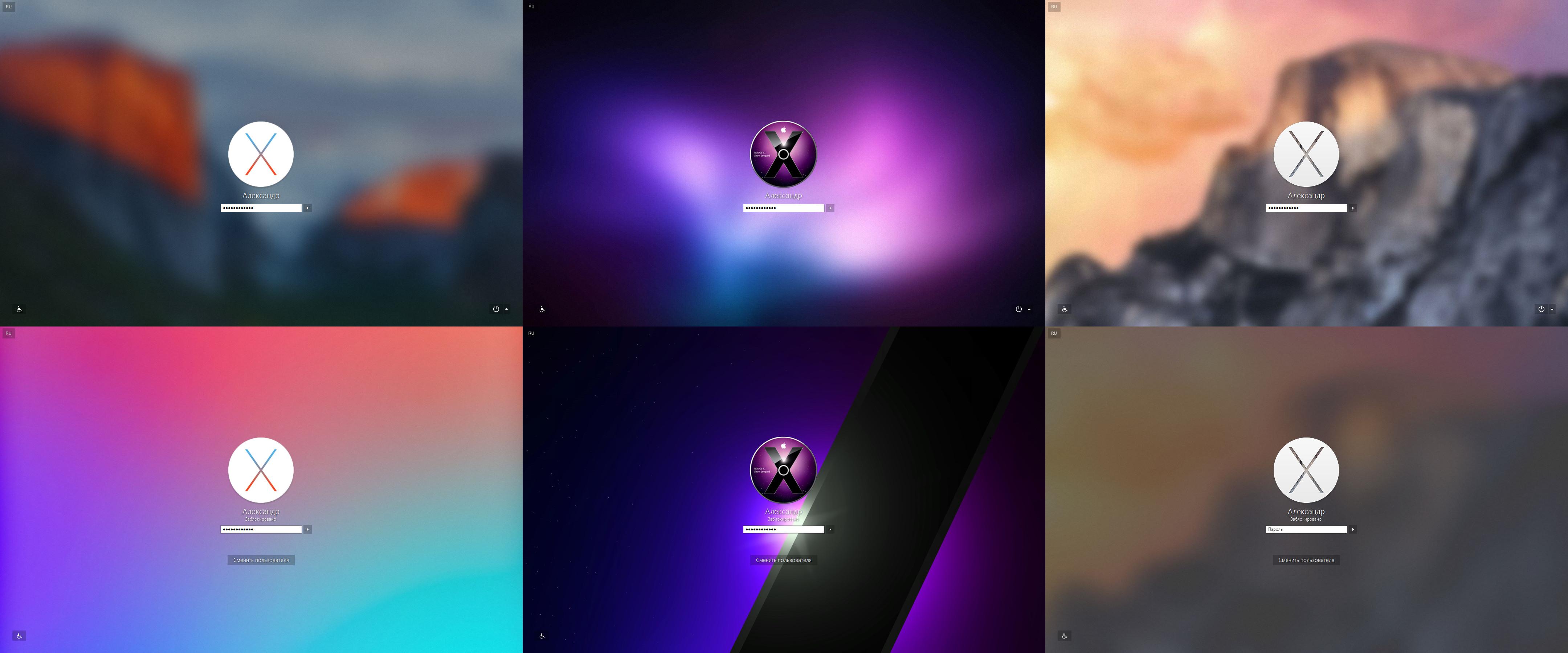 OS X Logon W7