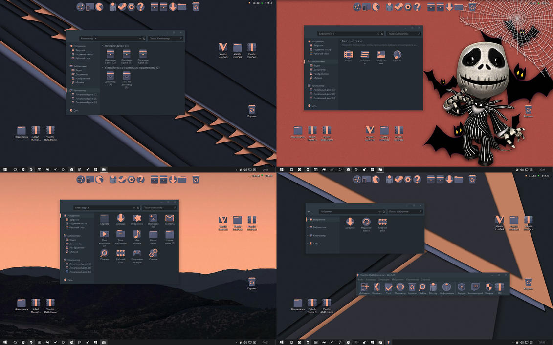 Vianthi IconPack for Win7/8/8.1/10