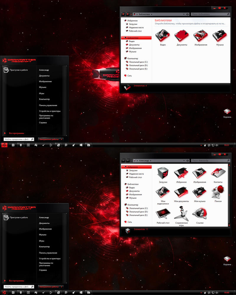 RedShift Theme For Win7