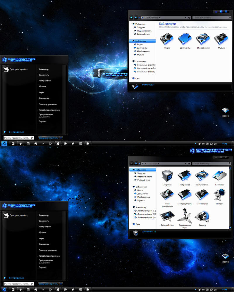 Subspace Theme For Win7