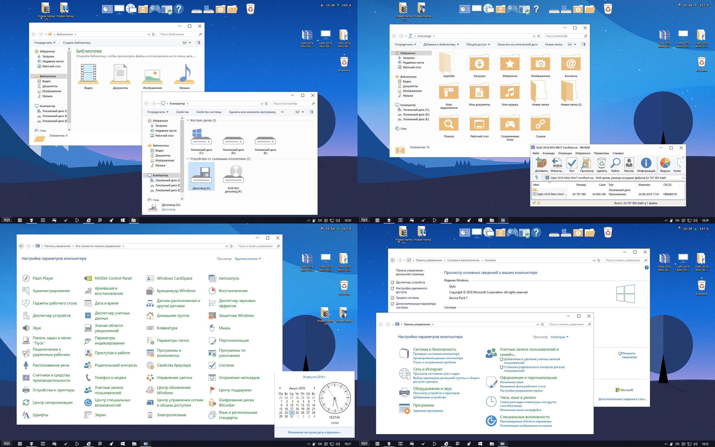 Glyfz 2016 Mini Win7 IconPack
