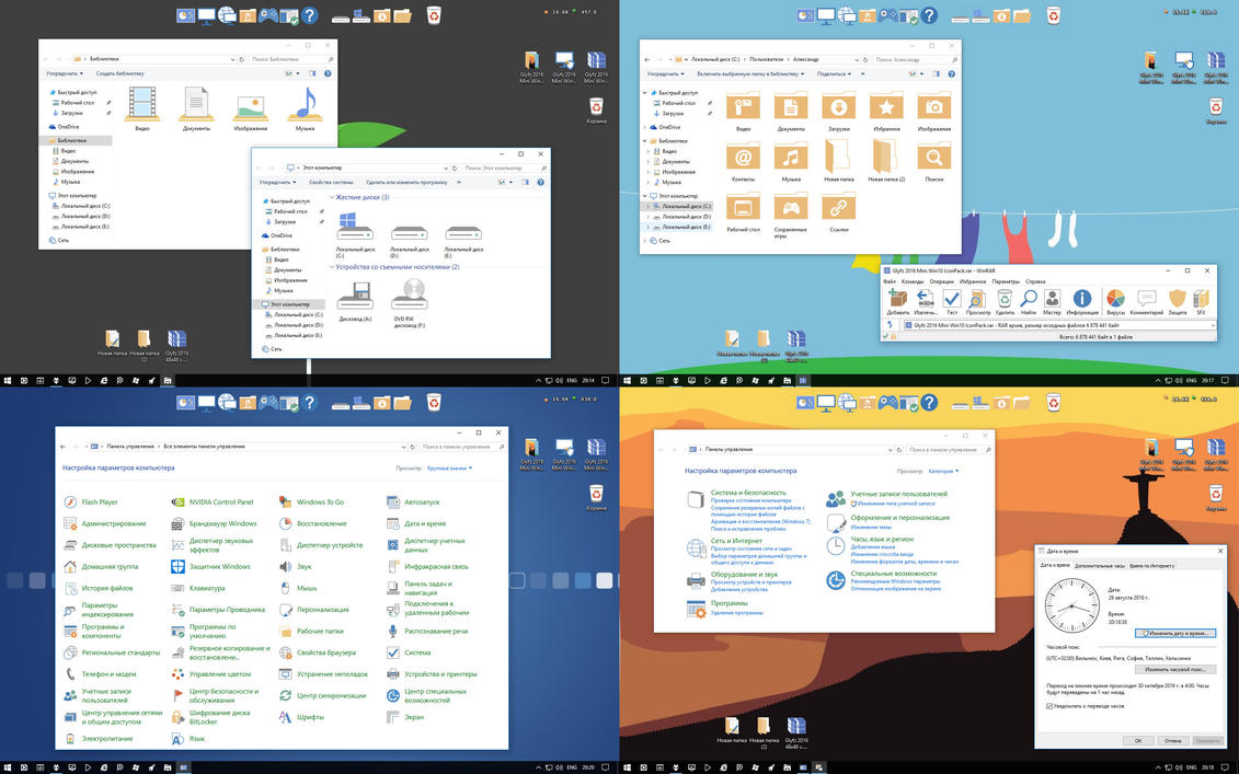 Office 2016 IconPack for Win7/10