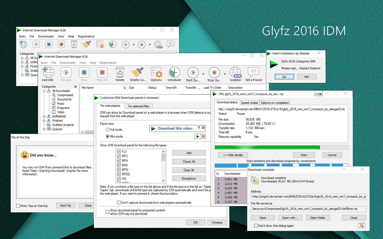 Glyfz 2016 IDM by alexgal23