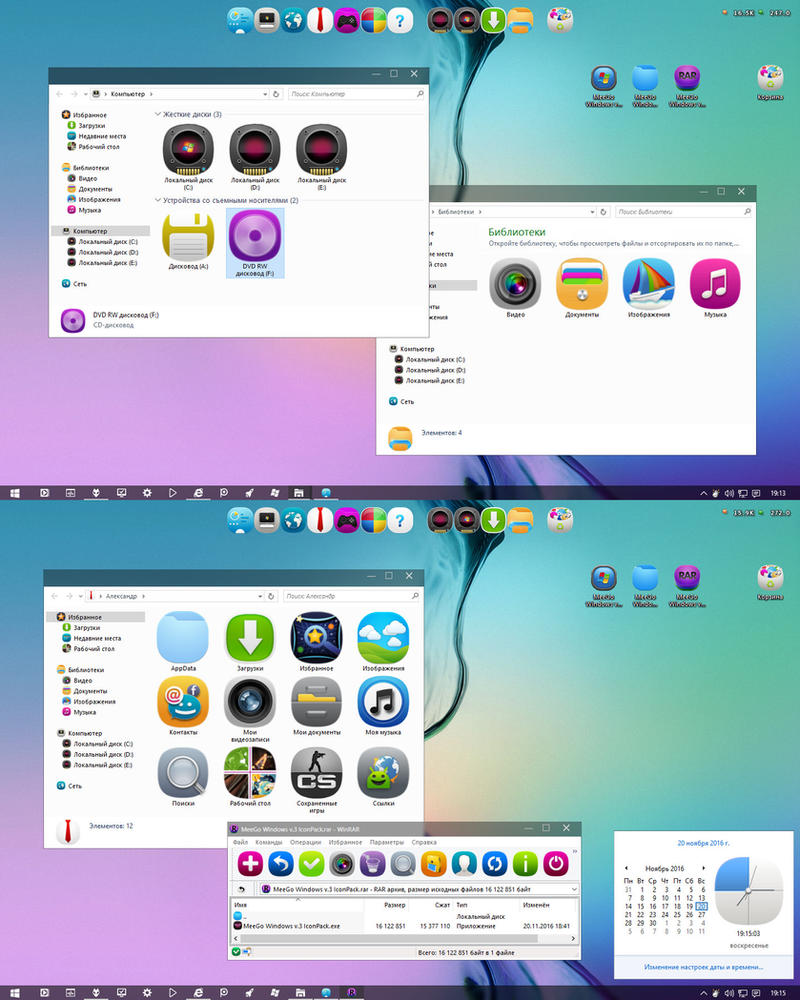 MeeGo IconPack for Win7/8 1/10 - SkinPack - Customize Your Digital World