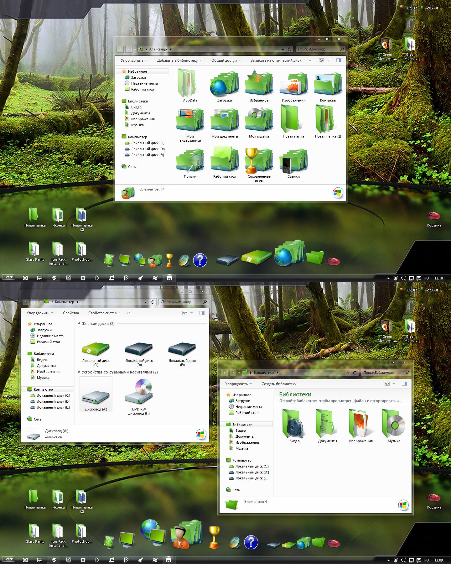 Green Memory IconPack