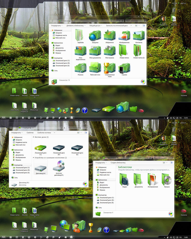 Green IconPack for Win7/8.1/10