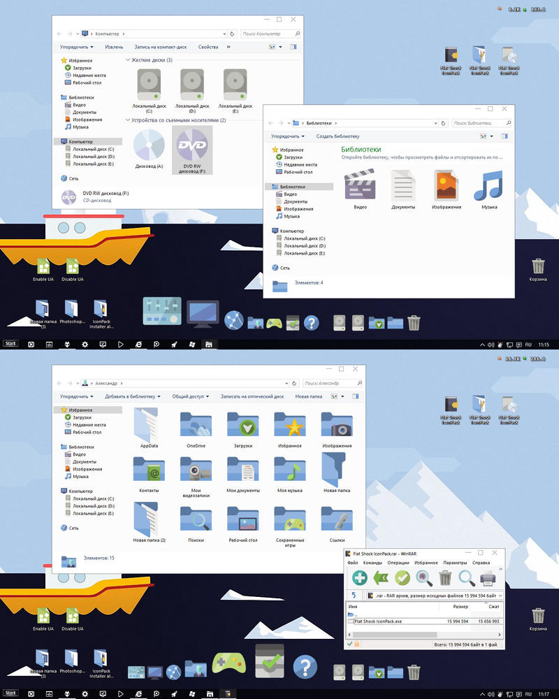 Flat IconPack for Win7/8.1/10